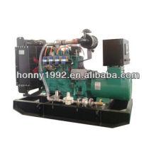 Honny Googol Series Gas Generators 160kW-1440kW