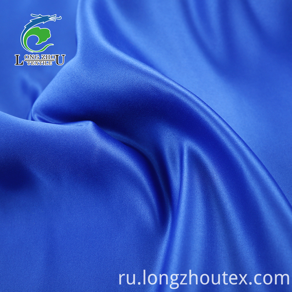 Dull Satin with Twist Fabric