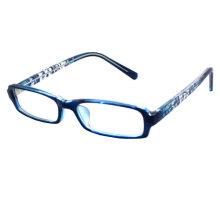 Professional Optical Frame