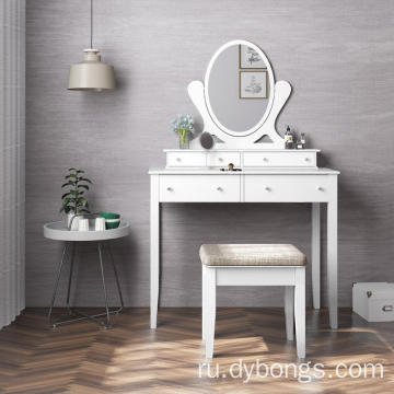 White Mirror 4 drawers Dresser Makeup Table