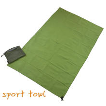 Ultra Soft Quick Dry Microfibre Sport Towel (BC-MT1031)