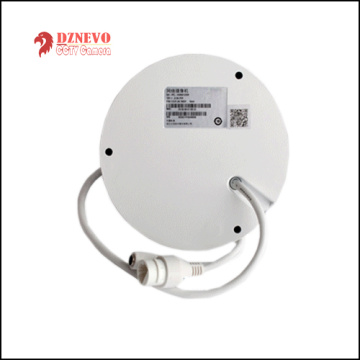 Κάμερες CCTV 2MP HD DH-IPC-HBDW1220R