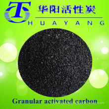 Activated carbon deodorizer by 12-20 mesh activated carbon
