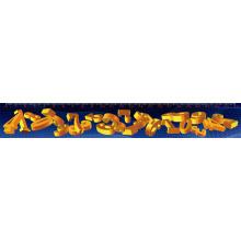 2015 Thin Yellow Plastic Thin Ruler para niños