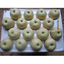sell 2013 Emerald Pear