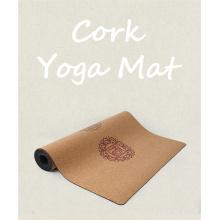 Melors Luxury Eco Friendly Non Toxic Cork Yoga Mat