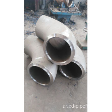 Bevelled End Connection Pipe Bend Elbow