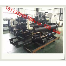 Water Cooled Industrial Screw Refrigerator Chiller