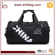 Promotional Sport Travel Bag Fashion Outdoor Custom Gym Bag