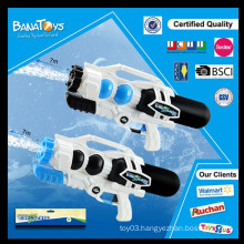 Funny summer plastic water gun high quality water toy factory