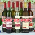 500ml Contenant en verre 750ml / Emballage de bière en verre / Bouteille de verre à vin