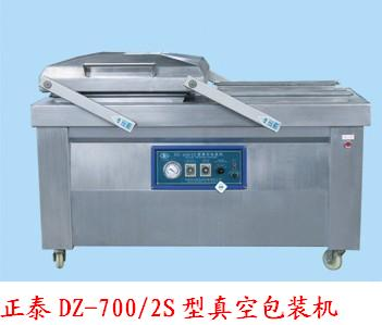Performing Outstanding Packaging Machine for Pickles