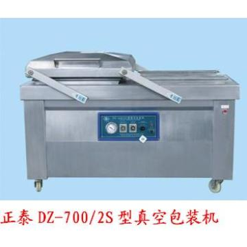 Corn Vacuum Packing Machine With Two Chamber