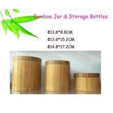 Boîte de rangement en bambou hermétique