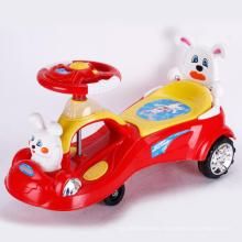 Baby Swing Car for Kids