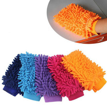 red orange microfiber cloth mitt dusting mitt