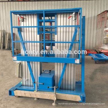 15м 20м мобильный гидравлический подъемник для покраски контейнера для мойки мебели