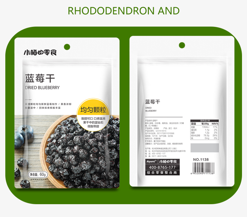 Wholesale Organic Dried Blueberry