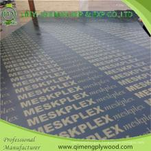 Hardwood Core 17.5mm Waterproof Glue Marine Plywood for Construction