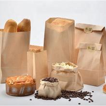 Перерабатываемый бумажный пакет из крафт-бумаги с витой ручкой, многоразовые бумажные пакеты для покупок с напечатанным логотипом