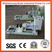 Zcq Series Self-Primming Magnetic Drive Centrifugal Pump Chemical Pump