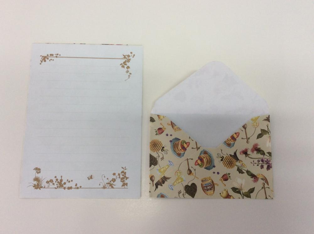 literary beautiful stationery envelope set