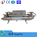 Source water purifier uv