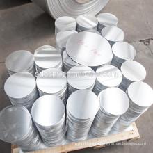 Cooking Aluminum Sheet Circles (1050 1070 1050A 3003 3105)