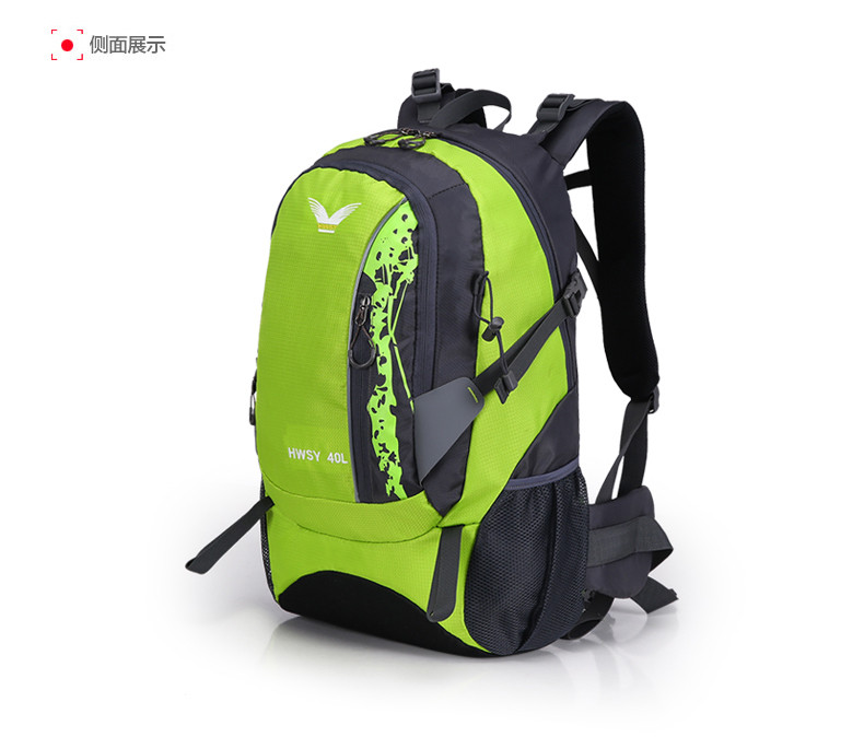 Waterproof Outdoor Hiking Bag