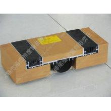 Joint de dilatation pour la construction / extension Joint for Floor