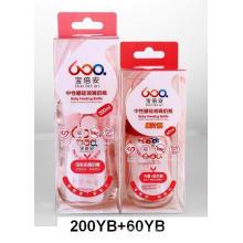200ml+60ml Neutral Boroslicate Glass Baby Feeding Bottle (one set)