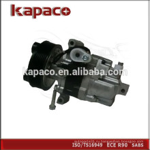 Низкий КПД компрессора переменного тока 92600-1JY7B