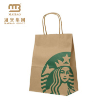 China Manufacturers Wholesale Custom Printing Cheap Shopping Recycled Brown Kraft Paper Bags For Grocery