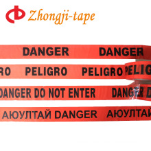 Crime scenes use non adhesive pe warning tape