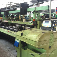 Used Thema Super Excel High-Speed Rapier Loom for Direc Production