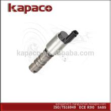 New arrival oil control valve 5710G2 HR03 155F for SANTANA