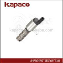 Новый клапан для контроля масла 5710G2 HR03 155F для SANTANA
