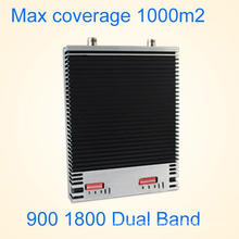 27dBm 900MHz+1800MHz Dual Band Signal Booster/GSM Repeater St-Gd27