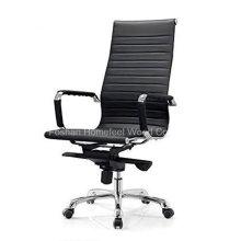 Meilleur chaise pivotante en cuir PU Leather HF (HF-A183)
