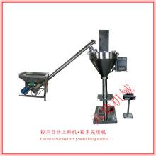 Máquina de llenado en polvo 15-40 bolsas / minuto