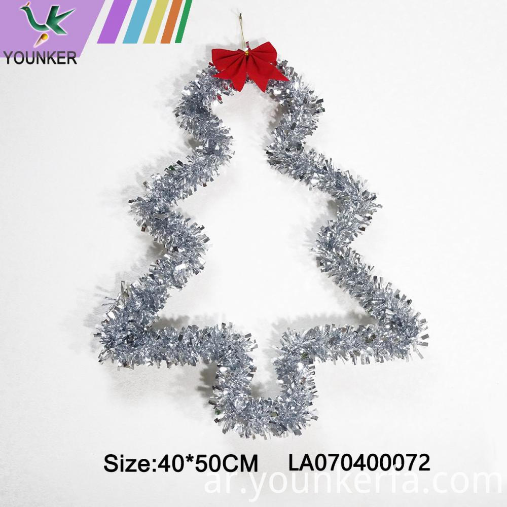 Christmas Silver Tree Hang Ornament