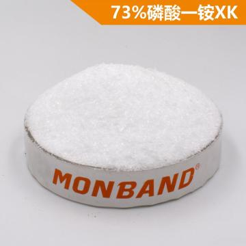 Monband White Monoammonium Phosphate MAP 12-60-0 سماد