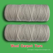 wool carpet yarn, wool yarn on cone