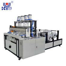 High Speed N95 Cup Mask Forming Machine