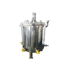 Industrial Chemical Stainless Steel Mixing Tank