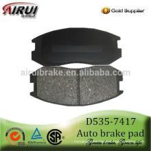 D535-7417 High quality auto brake pad (OE No.: MB699464)