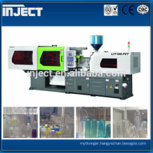 China pet bottle making machine