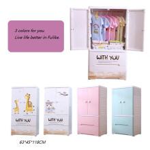 Cartoon Wardrobe Thicken Plastic Cabinet Simple Wardrobe