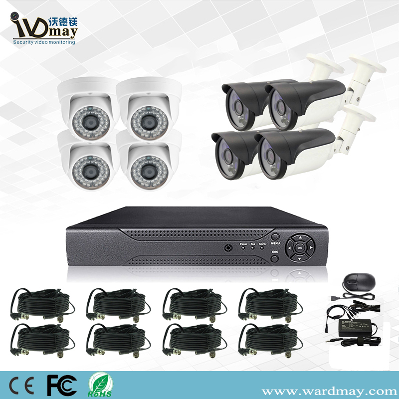 5.0MP DVR kits