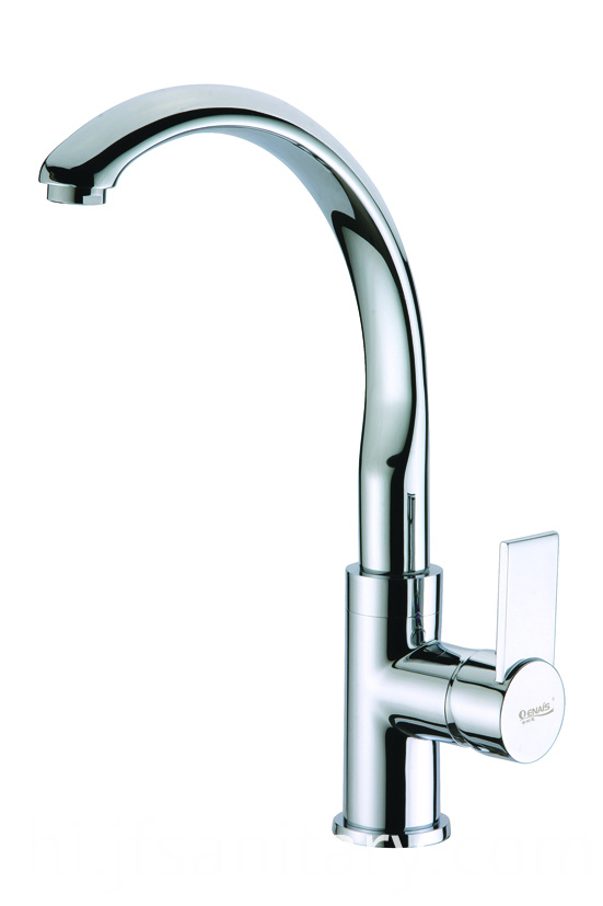 kitchen mixer tap singapore